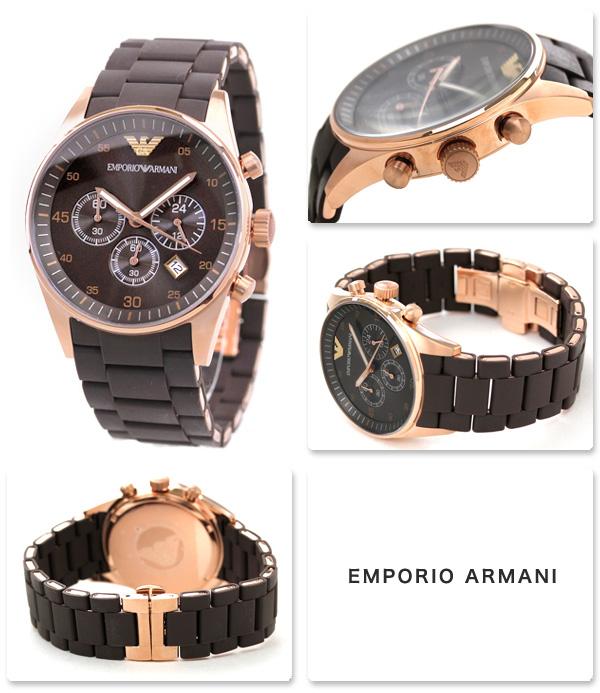 ar5890_emporio-armani